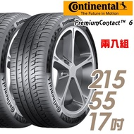 【Continental 馬牌】PremiumContact PC6 舒適操控輪胎_二入組_215/55/17(車麗屋)