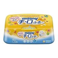 Moony - 日本 嬰兒濕紙巾(手口用)盒裝(黃) 60張
