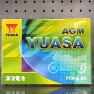 YUASA湯淺 YTX4L-BS 電池