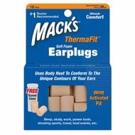 【附發票】美國 Mack's PVC 耳塞 送收納盒