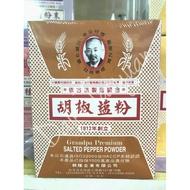 《Daiki Taoyuan》老公仔標 胡椒鹽粉 上級 600g(全素)