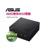 Asus PN30 E2-7015 AMD dual-core Win10 mini computer ASUS Mini PC