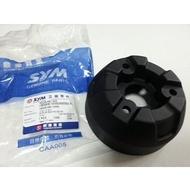 三陽 SYM 原廠 新戰將 NEW FIGHTER 150 排氣管護蓋/防燙蓋+尾蓋