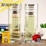 【馥瑰馨盛】大唐三藏法師藥師水晶玻璃杯-含珪藻土杯墊不鏽鋼吸管四件組-健康(含開光-MOMO獨家買一送五)