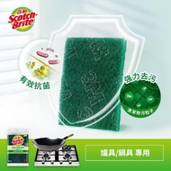 【3M】百利爐具/鍋具專用菜瓜布-特厚版(4片裝)
