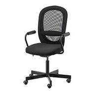 NOMINELL/FLINTAN 辦公扶手椅, 黑色