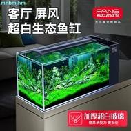 廠家直銷側濾魚缸客廳超白玻璃熱帶魚魚缸家用鞋柜生態缸大型水族箱金魚缸