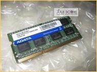 JULE 3C二館-威剛A-DATA DDR3 1333 2GB 2G 終保/雙面/筆記型 記憶