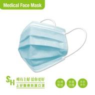 【上好生醫】成人|天空藍|50入裝 醫療防護口罩