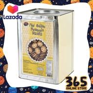 [1 ชิ้น.] มินิจักรทองไส้แยมสับปะรด ระดับพรีเมี่ยม 5000 กรัม มินิจักรทองไส้แยมสับปะรด -[ร้าน 365 Online Store จำหน่าย มินิจักรทองไส้แยมสับปะรด ราคาถูก]