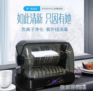 筷子機 家用全自動筷子消毒機帶烘乾餐具碗筷瀝水架收納盒消毒柜小型迷你 JD