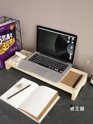 電腦螢幕架電腦顯示器增高架顯示屏置物墊高辦公室桌面收納少女實木底座架子