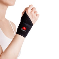 7Power 醫療級專業護腕x2入超值組(5顆磁石)