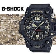 【CASIO 卡西歐】G-SHOCK 征服世界太陽能飛行方位電波錶(GWG-1000-1A)