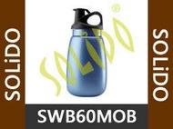 免運費【SOLiDO思樂得,保溫保冷專家】KOOZIO 不鏽鋼水瓶 SWB60MOB Ocean Blue 動感600cc