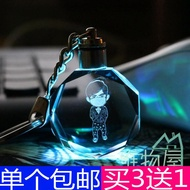 Custom Gift Luminous Keychain Jay Chou Around Keychain Collection Pendant Jay Chou Key Chain