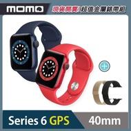 金屬錶帶超值組★【Apple 蘋果】Apple Watch Series6 40公釐 GPS版 鋁金屬錶殼搭配運動錶帶(S6 GPS40)