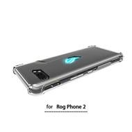 【四角加厚抗摔】華碩 ASUS ROG Phone 2 ZS660KL 電競手機 6.59吋 TPU套/手機保護殼
