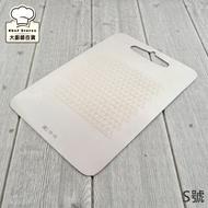 LMG不鏽鋼砧板加厚砧板S號/L號切菜板水果砧板-大廚師百貨