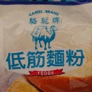 駱駝牌低筋麵粉