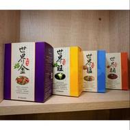 元氣種子同公司製造 90粒裝 枸杞精 沙棘精 丹參精 薑黃精 苦瓜精 紫蘇精