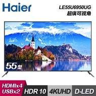【Haier 海爾】55型 4K HDR 液晶顯示器LE55U6950UG (含基本安裝) 贈Google TV遙控器【三井3C】