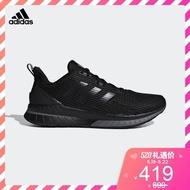 秒殺--阿迪達斯官方adidas QUESTAR TND 男子 跑步 跑步鞋