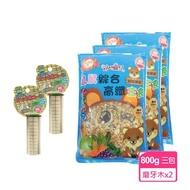 【貼心寵兒】鼠鼠專用高纖主食800g/包 三包組+Marukan 磨牙木S x2(鼠飼料 倉鼠飼料 小鼠飼料)