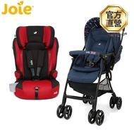 【奇哥】Joie FLOAT 4WD輕量雙向推車+Alevate 9個月-12歲汽座