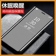 智能喚醒螢幕手機殼小米9 紅米Note5 紅米Note6 紅米Note7 Pro 紅米6/7小米9T  鏡面保護殼保護套 鏡頭