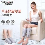 腿部按摩器小腿揉捏家用老人電動氣壓全自動空氣波按摩機