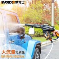威克士 高壓清洗機 洗車機 汽車美容 居家清潔 空機  worx無線高壓洗車機WG630E便攜式家 交換禮物