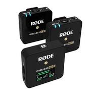 【RODE】Wireless GO II 微型無線麥克風 二代 黑色(RDWIGOII)
