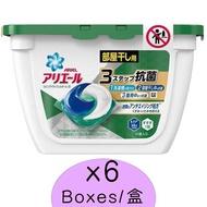 P&G-ARIEL - 3D洗衣球盒裝 18粒 (綠)x 6盒-平行進口