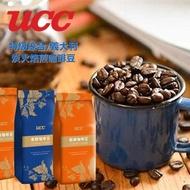 【UCC】經典香醇咖啡豆-450g/包(任選義大利/特級綜合/炭火焙煎)