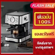 Donlim - KCB KF5403 เครื่องชงกาแฟ เครื่องชงกาแฟเอสเพรสโซ เครื่องทำกาแฟขนาดเล็ก เครื่องทำกาแฟกึ่งอัตโนมติ coffee maker