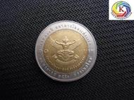 เหรียญ ครุฑ 10 บาทสองสี หายาก