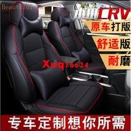 熱銷汽車座套本田CRV坐墊座套CRV專用汽車全包圍皮四季通用座墊座椅套