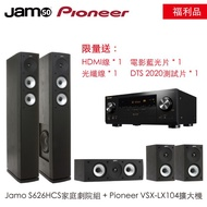 Jamo S626HCS + Pioneer VSX-LX104