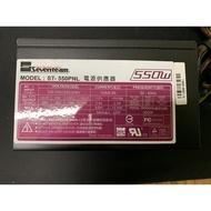 七盟 550W 桌機用 電源供應器