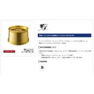 SHIMANO 夢屋 遠投專用線杯(C-1不可出線) 1.5號/3號/5號