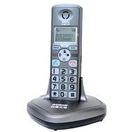 【SANLUX 台灣三洋】DCT-9831(超大字鍵免持擴音數位無線電話)