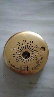 LAMP LP-739 黃金懷爐 ,出清