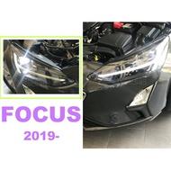 小亞車燈改裝*全新 FOCUS 2019 年 MK4 低階版 升級高階版全LED 光導 燈眉 魚眼大燈
