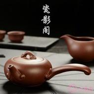 紫砂壺 中式宜興砂壺 純手工紫砂側把壺 泡茶壺 原礦紫泥西施壺名壺