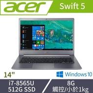 ACER SF514-53T-70EX 灰(i7-8565U/8GB/512GB SSD sf514