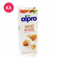比利時【ALPRO】無糖杏仁奶1L(8瓶箱購)
