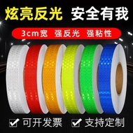 3cm Reflective Stickers Car Styling Motorcycle Warning Reflective Stickers
