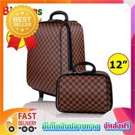 ลดครั้งใหญ่! กระเป๋าเดินทาง ล้อลาก ระบบรหัสล๊อค เซ็ทคู่ 18 นิ้ว/12 นิ้ว รุ่น 98818 กระเป๋าเดินทางล้อลาก กระเป๋าลาก กระเป๋าเป้ล้อลาก กระเป๋าลากใบเล็ก กระเป๋าเดินทาง20 กระเป๋าเดินทาง24 กระเป๋าเดินทาง16 กระเป๋าเดินทางใบเล็ก travel bag luggage size ของแท้