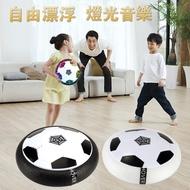 【新品促銷】現貨 飛行飄飄球 臉書同款 室內足球 懸浮足球 寶貝球 飛行球 萬向球  電動懸浮感應球 飛碟球  燈光音樂